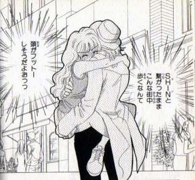 第1位「SHINと繋がったままこんな街中歩くなんて頭がフットーしそうだよおっっ」げっちゅー(すぎ恵美子)
