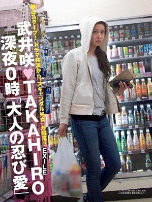 武井咲とTAKAHIROの熱愛報道は今までにどんなものが?
