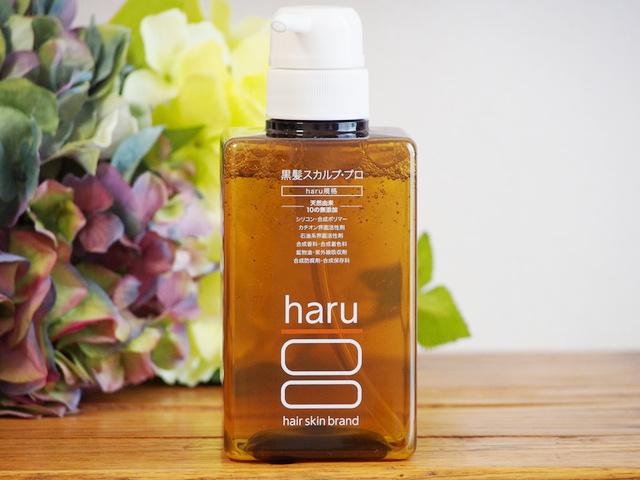 白髪・抜け毛・薄毛を改善してボリュームを出したいなら「haru黒髪スカルプ・プロ」