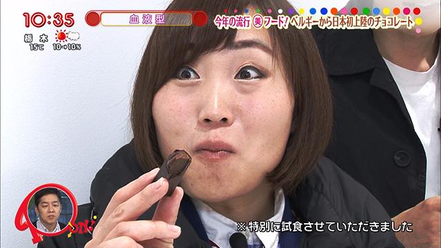 肌が汚い女性芸能人⑦「キンタロー」〜チョコレートで肌荒れ改善?〜画像